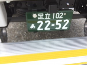 IMG_9122