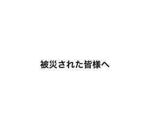 IMG_6707