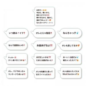 TAMAKYU_kusoripu_ojisan_SET_nasi
