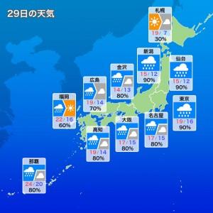 JAPAN.20210429