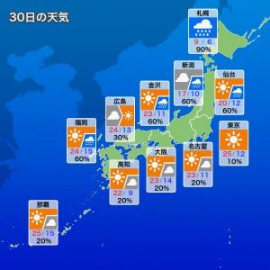 JAPAN.20210430