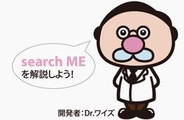 dr_width01